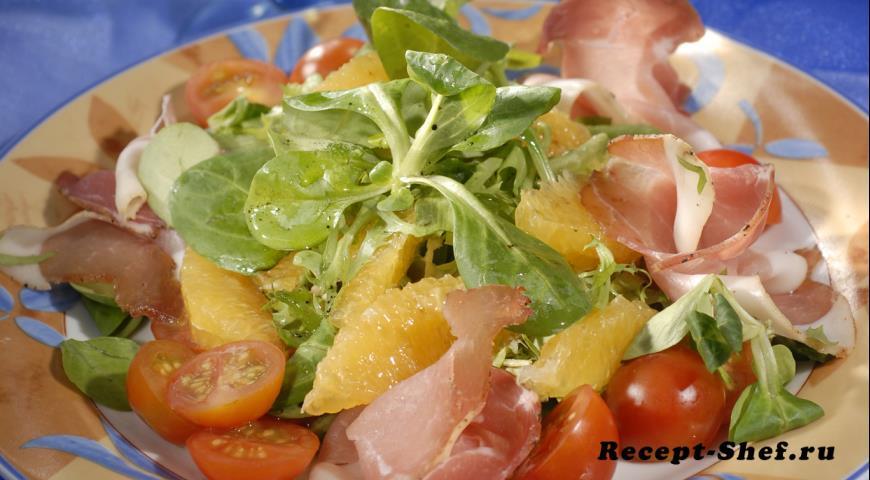 Салат с пармской ветчиной и апельсинами