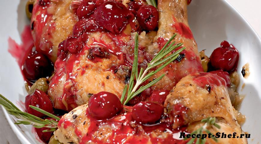 Цыпленок с вишневым соусом