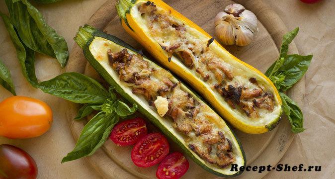 Цуккини, запеченные с овощами