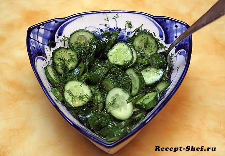 Салат огуречный с зеленью укропа