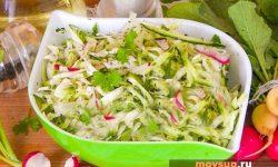 Салат из капусты с огурцами и редисом «Витамин»
