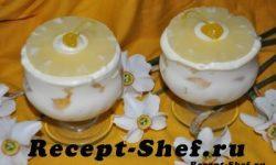 Сливочный десерт «Тропикана»