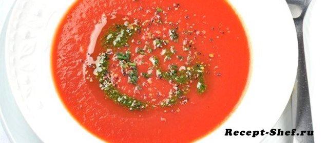 Суп из печеных помидоров с зирой и травами