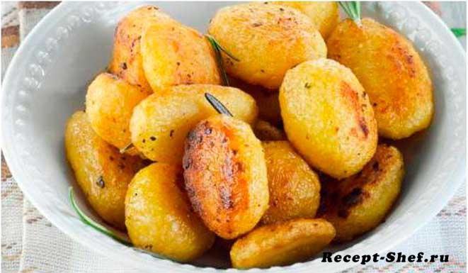 Картофель запеченный с хрустящей корочкой