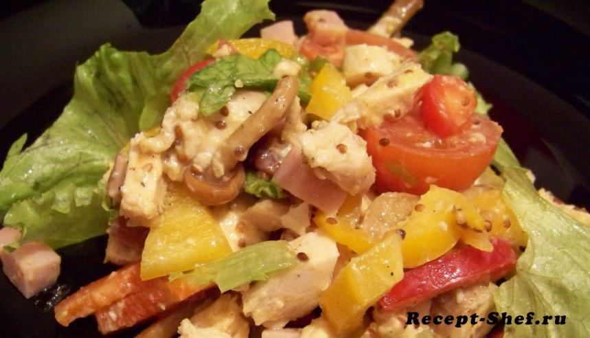 «Шеф-салат» рецепт