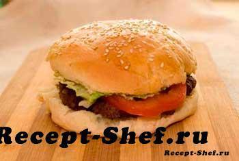 Гамбургер «Домашний»