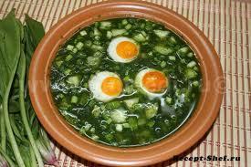 Щи зеленые с яйцом