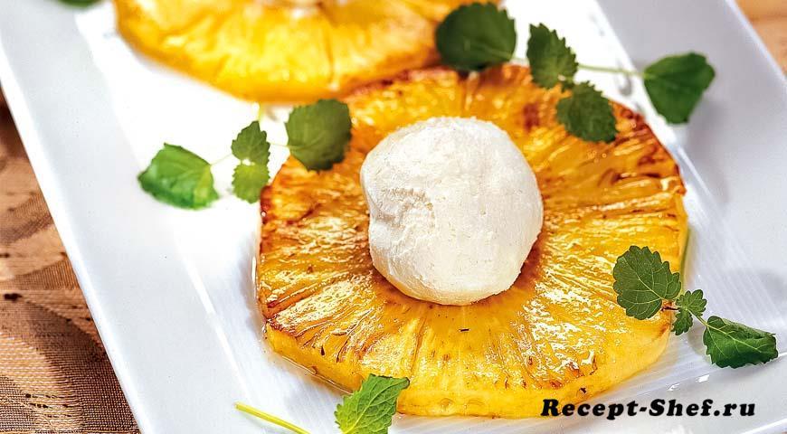 Десерт из ананаса с мороженым