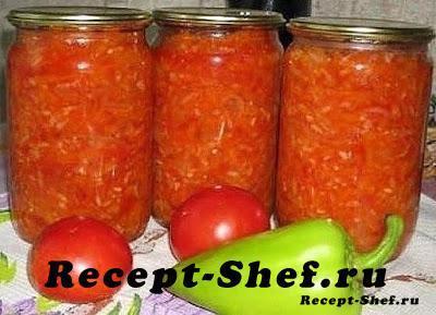 Салат из помидоров, перцев и моркови на зиму