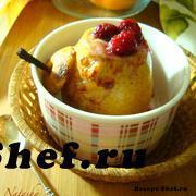 Груши запеченные с сыром и малиной